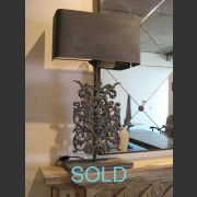 FRENCH DECORATIVE METAL LAMP BASE WITH ZINC SHADE (SMALL)
